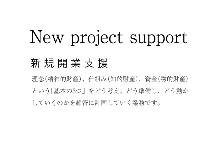 newproject